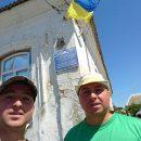 Обвиняемого в нападении на посольство России избили на курорте около Крыма