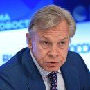 В России прокомментировали поражение США в Совбезе ООН
