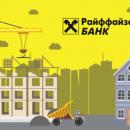 Райффайзенбанк: каждый четвертый россиянин хотел бы оформить ипотеку удаленно