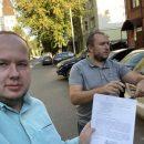 Сотрудник Фонда борьбы с коррупцией оштрафован в Татарстане за съемку дачи чиновника