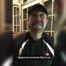Чак Норрис обратился к жителям российского города