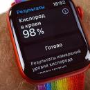 Зрители популярного российского блогера возмутились его новыми часами