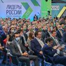 Два жителя Подмосковья стали победителями конкурса «Лидеры России»