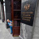 Россия поставила рекорд по продаже госдолга
