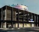 Центральный автовокзал в Киеве реконструируют и построят там отель
