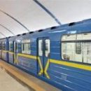 Сегодня график работы метро изменят