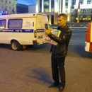 Мужчина хотел поджечь себя в Казани на площади Свободы