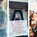 Итоги дня в Татарстане: новые ограничения из-за ковида, новогодние корпоративы, покойница в полиции