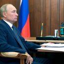 Путин поручил главам регионов назначить ответственных за цифровую трансформацию