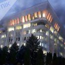 В захваченном протестующими Белом доме в Бишкеке произошел пожар