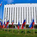 Россия потребовала от США объяснений после допроса российского журналиста