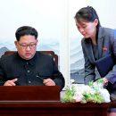 Южная Корея тайно подготовила сестру Ким Чен Ына к переговорам с США