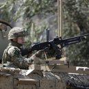 США подтвердили сокращение численности войск в Афганистане