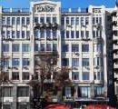 Историческое здание на Крещатике продадут