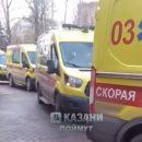 Минздрав Татарстана прокомментировал очереди машин скорых у больницы №7 в Казани