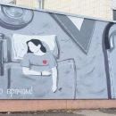 Новое граффити, посвященное врачам, появилось в Казани
