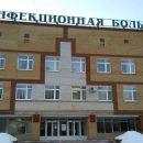 Правительство РФ вернет Татарстану деньги за строительство