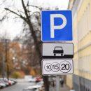 Мэр Казани продлил льготный режим городских парковок до конца следующего года