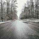 Водителей Казани предупреждают о тяжелых дорожных условий