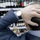Депутаты Госсовета Татарстана не одобрили запрет продажи алкоголя на первых этажах домах
