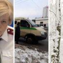 Итоги дня в Татарстане: ЧП с инкассатором, угрозы общепиту, аномальные холода