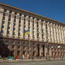 В Киеве заминировали здание администрации