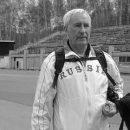 Воспитавший трех олимпийских чемпионов тренер умер