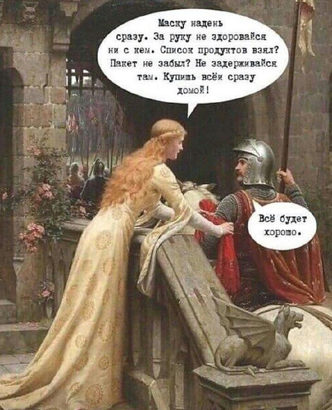 Коронавирус породил множество мемов в социальных сетях
