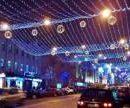 Стало известно, когда в Киеве включат праздничную иллюминацию по всему городу