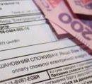 В Киеве выросли цены на содержание жилья в ноябре