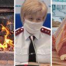 Итоги дня в Татарстане: планы о закрытии границ, финансовая пирамида