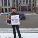 В Казани активист на пикете потребовал отставки главы Верховного суда и Следкома Татарстана