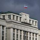 В Госдуме рассказали об антироссийской горячке Госдепа США