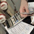 Комиссию при оплате услуг ЖКХ ввели в Татарстане