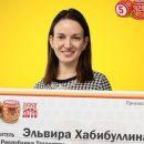 В Новый год жительница Татарстана стала миллионершей