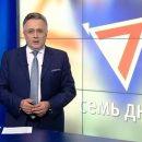 Известный татарстанский ведущий обвинил сторонников Навального в попытке TikTok-революции