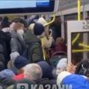 «Никого не волнует, все хотят уехать!»: казанцы жалуются на переполненные трамваи
