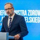 В Польше медуниверситет оштрафуют за вакцинацию знаменитостей вне очереди