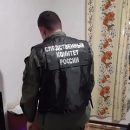 Российского подростка задержали за убийство матери и дяди