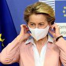 Еврокомиссия одобрила использование третьей вакцины от коронавируса на рынке ЕС