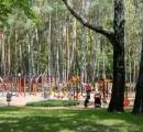 Парк имени Малышко расширят