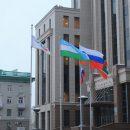 19 чиновников в Татарстане скрыли данные о доходах и расходах