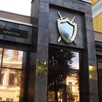 В Казани женщина-предприниматель похитила из бюджета почти миллион при поставках спецодежды