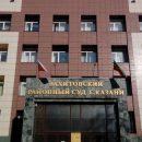 В Казани вынесен приговор по делу о выводе 120 миллионов рублей за пределы РФ