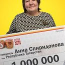 Медсестра из Татарстана выиграла миллион в лотерею