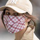 Назван эффективный способ уберечься от заражения коронавирусом