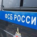 ФСБ нашла в российском городе радиоактивные детали военной техники