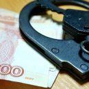 Рейтинг от Генпрокуратуры: Татарстан стал вторым среди самых коррумпированных регионов страны