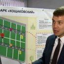 Замглавы исполкома Пестречинского района Татарстана отправили под домашний арест
