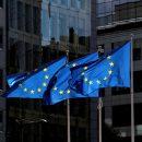 В ЕС напомнили о необходимости соблюдать пять принципов в отношениях с Россией